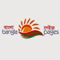 Bangla Pages-UCLL