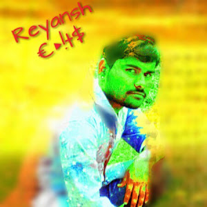 Who is Suryavanshi Reyansh?